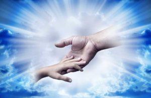 Протяни руку Богу