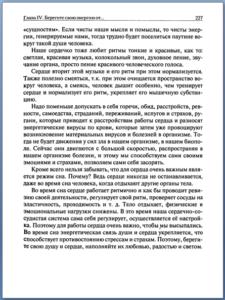 Алексанова И.Н. 5